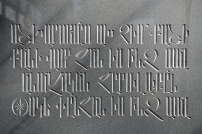 Plaque in Yerevan