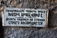 Bilingual Signage