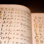 «Հայկական գրատպության սփյուռքը, 1512–2012»